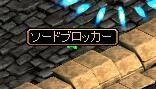 20060726092849.jpg