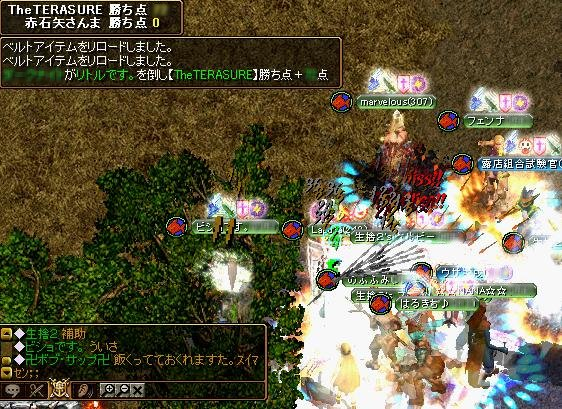 20060727083507.jpg