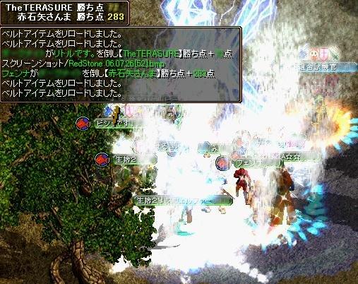 20060727083544.jpg
