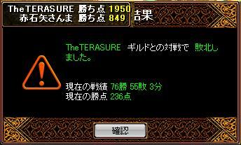 20060727083844.jpg