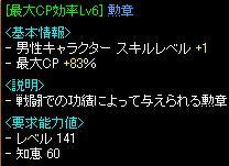 20060727084448.jpg
