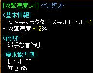20060727084505.jpg