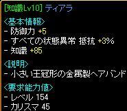 20060727084600.jpg