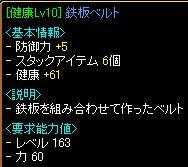 20060727084624.jpg