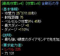 20060727084644.jpg