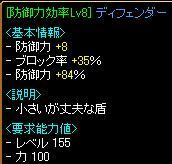 20060727084701.jpg