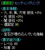20060727084720.jpg