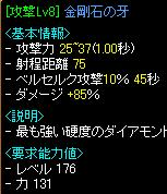 20060727084743.jpg