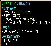 20060727084807.jpg