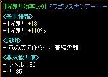 20060727085138.jpg