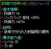 20060727085158.jpg