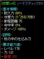 20060727085419.jpg