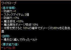 20060727085437.jpg