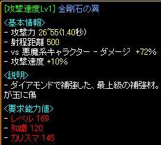 20060727085455.jpg