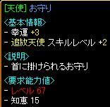 20060727085515.jpg
