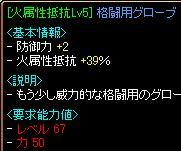 20060727085534.jpg