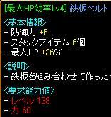 20060727085551.jpg