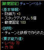 20060727085615.jpg