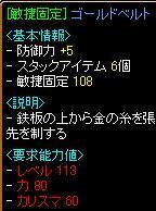 20060727085635.jpg