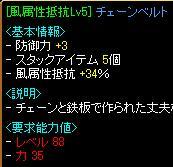 20060727085703.jpg
