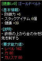 20060727085726.jpg