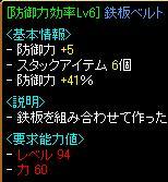 20060727085748.jpg