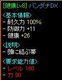 20060727085805.jpg