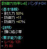 20060727085823.jpg