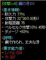 20060727085839.jpg