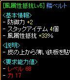 20060727085900.jpg