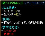20060727085941.jpg