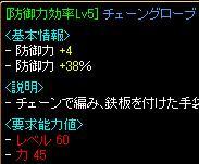 20060727090019.jpg