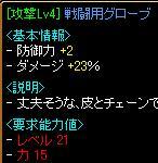 20060727090036.jpg