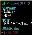 20060727090056.jpg