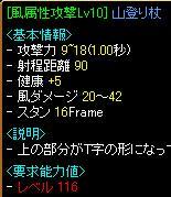 20060727090120.jpg