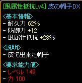 20060727090156.jpg
