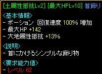20060727090240.jpg