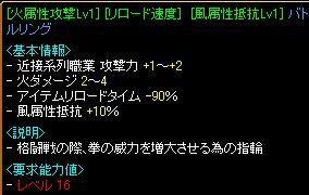 20060727090300.jpg