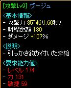 20060727090321.jpg