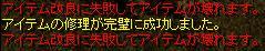 20060731093832.jpg