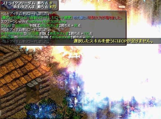 20060731094118.jpg