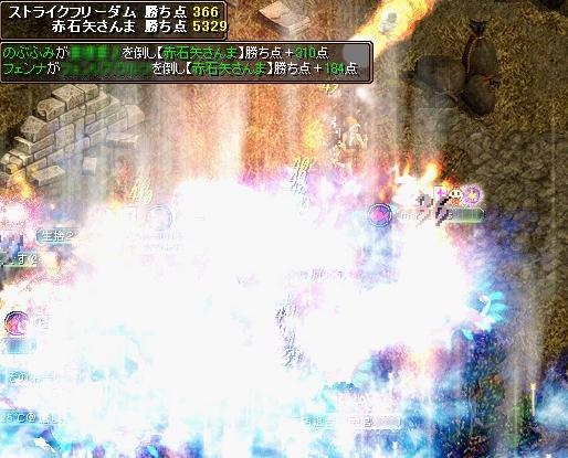 20060731094853.jpg