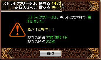20060731095803.jpg