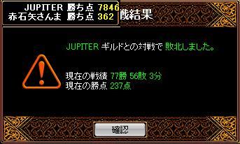 20060801113605.jpg