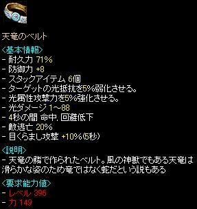 20060802093110.jpg
