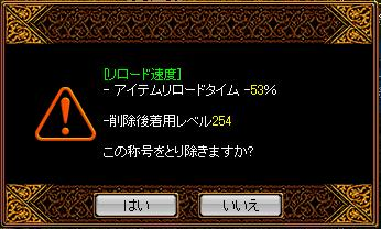 20060806093946.jpg