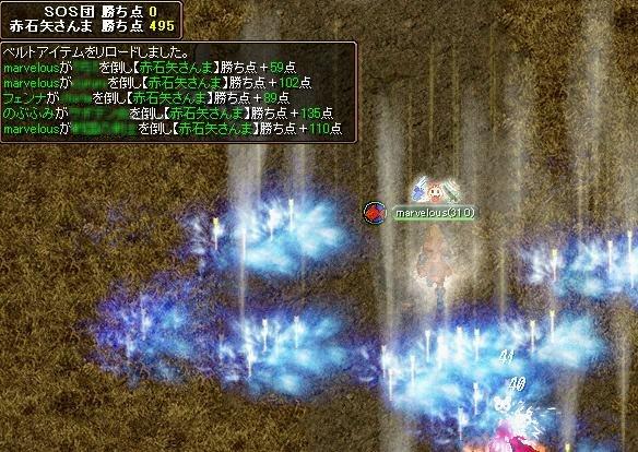 20060806094734.jpg