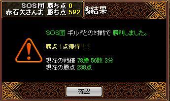 20060806094858.jpg
