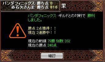 20060807100910.jpg