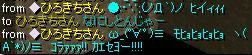 20060812105005.jpg